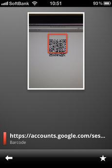 google_open_sesame_3.jpg