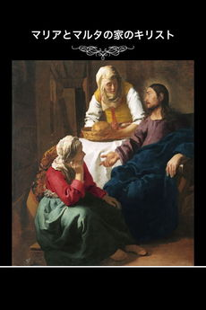 app_edu_vermeer_the_kingdom_of_ight_10.jpg