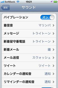 app_music_real_sound_8.jpg