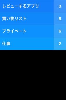 app_prod_clear_8.jpg