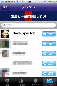 app_sports_japan_stadium_4.jpg