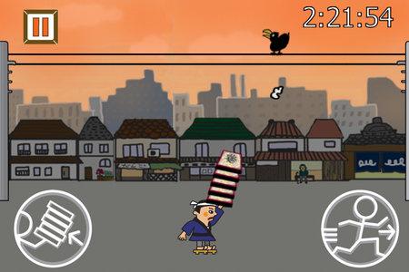 app_game_demae_soba_4.jpg