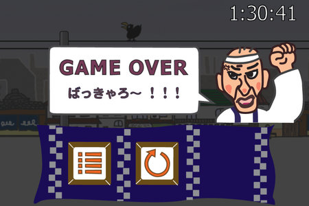 app_game_demae_soba_6.jpg