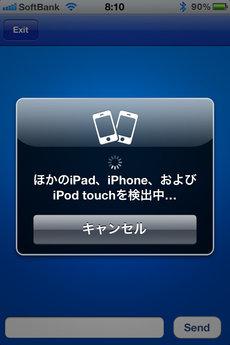 app_util_bluetooth_switch_2.jpg