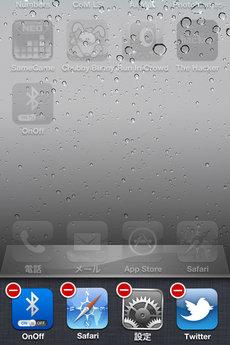 app_util_bluetooth_switch_6.jpg