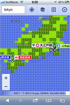 google_nintendo_3.jpg