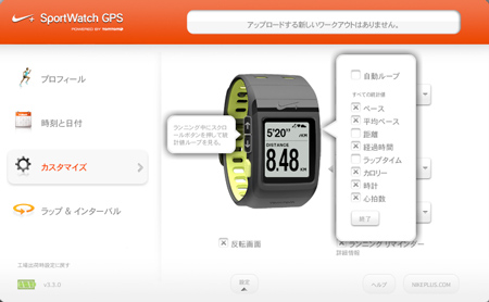 nike_plus_sportwatch_gps_blue_5.jpg