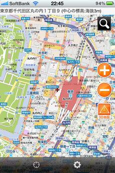 app_navi_mapion_9.jpg