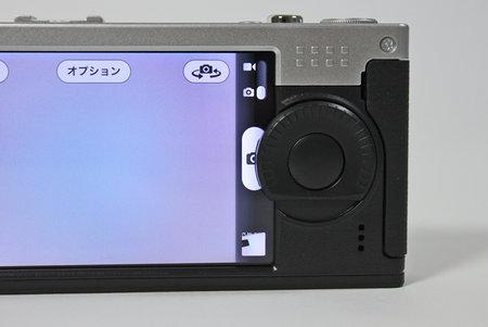 bitplay_snap_iphone_case_5.jpg