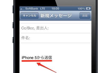 blagging_iphone5_1.jpg