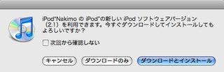 21_ipod_touch.jpg