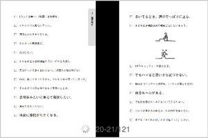 app_book_boodtype_33.jpg