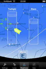 app_edu_starmap_8.jpg