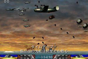 app_game_iyamatolite_1.jpg