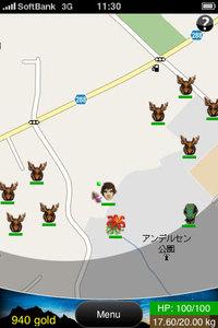 app_game_pkaog_8.jpg