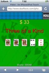 app_game_poker_2.jpg
