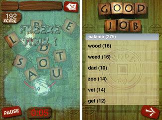 app_game_wordfu_4.jpg