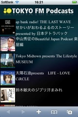 app_media_tokyofm2.JPG