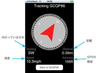app_navi_geocaching_3.jpg