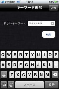 app_navi_gokinjyo_7.jpg