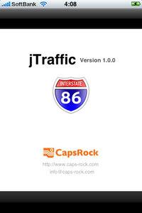 app_navi_jtraffic_1.jpg