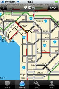 app_navi_jtraffic_7.jpg