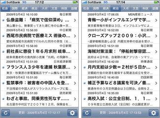 app_news_gnreader_1.jpg