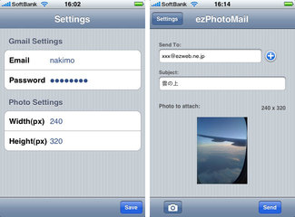 app_photo_ezphotomail_1.jpg