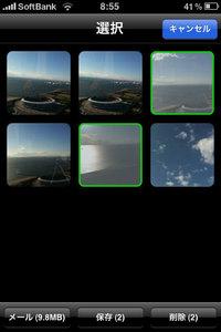app_photo_reelmoments_7.jpg