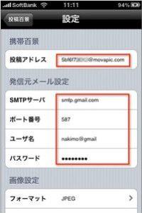 app_photo_tokohyakkei_4.jpg