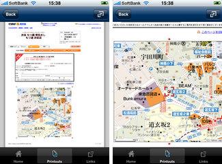 app_prod_actprinter_5.jpg
