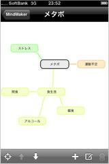 app_prod_mindmaker1.jpg