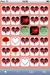 app_puzzle_valentine_1.jpg