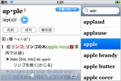 app_ref_wisdom_3.jpg