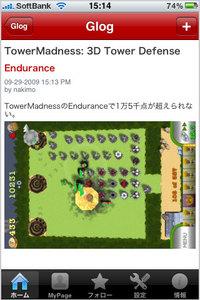 app_sns_gamelog_10.jpg