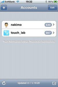 app_sns_itwitter_3.jpg