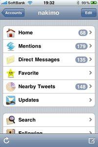 app_sns_itwitter_4.jpg
