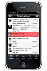 NatsuLiphone