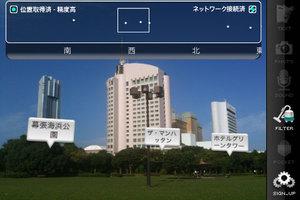 app_sns_sekaicamera_1.jpg