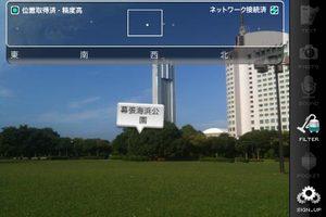 app_sns_sekaicamera_2.jpg