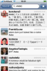 app_sns_tweetie_6.jpg