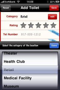 app_travel_sitorsquat_10.jpg