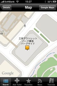 app_travel_sitorsquat_4.jpg