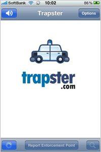 app_travel_trapster_1.jpg