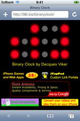 app_util_binary_1.png