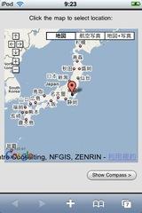 app_util_compass_2.JPG