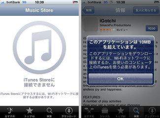 app_util_fonmap_3.jpg