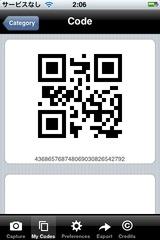 app_util_imatrix_5.JPG
