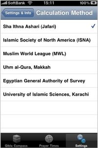 app_util_islamic_5.jpg