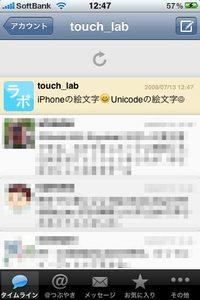app_util_unicode_6.jpg
